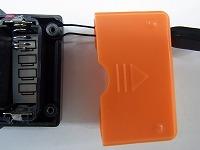 電池カバー